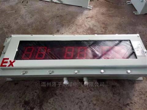 进口德国LED显示器防爆箱 防爆配电箱厂家