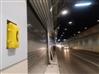 供应光纤紧急电话机,隧道光纤电话