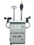 BYQL-AQMS深圳大气网格化空气质量监测系统