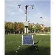 深圳农业气象观测站智能环境监测站