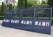 中警思创ZJSC-FBW01车载式防暴隔离墙-路障