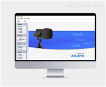 IP广播系统软件(APP版)TR-NSA-01