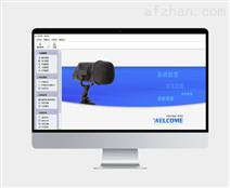 广播系统软件产品