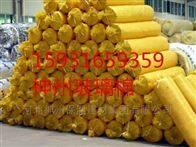 推荐5-10厘米神州发货玻璃棉卷毡一平米价格