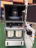 厂家直销4KW精密磨床集尘器 模具除尘器