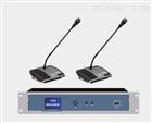 網絡視像討論型會議系統