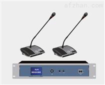 網絡視像討論型會議系統TM-9600M-RJV