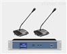网络视像讨论型会议系统