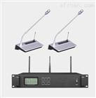无线讨论型会议系统设备