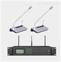 無線討論型會議系統
