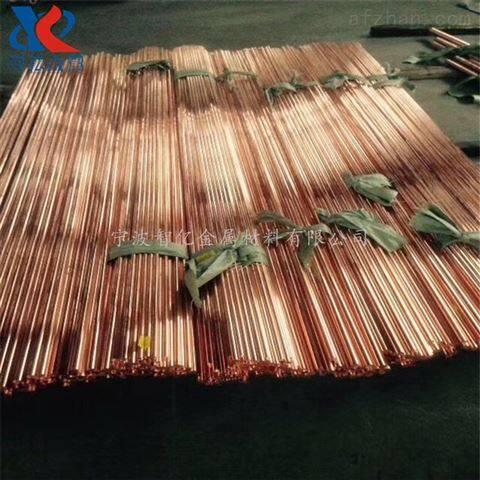 QAl10-5-5铝青铜
