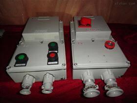 防爆GV2电动机保护器/断路器