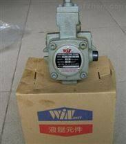 现货直销峰昌叶片泵VP-SF-12-B/VP-SF-12-C