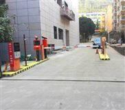 小區停車收費道閘系統