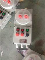 BXL-100A/3三相四线塑壳防爆断路器