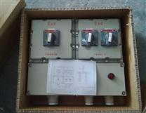 BLK59-225A/3P塑壳开关防爆断路器