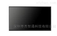 海康威視43寸塑膠外觀液晶監視器