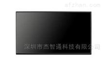 海康威视43寸塑胶外观液晶监视器
