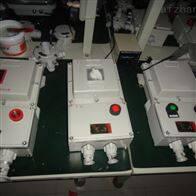 铸铝合金BDZ52-25A粉尘防爆断路器