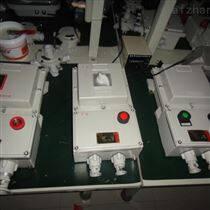防爆型漏电断路器