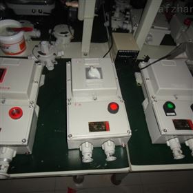 铸铝合金BLK51防爆断路器(IIBT4/IICT4)