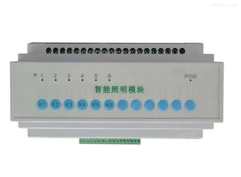 A1-MLC-1348/16智能照明控制模块 8路16A