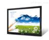 DS-D5198TL/P海康威视98寸LCD液晶触摸一体机
