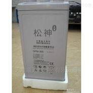 松神蓄电池SPL12-38沈阳销售