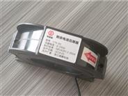 陕西智慧用电-电猫猫产品-剩余电流互感器