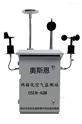 大气网格化空气质量在线监测
