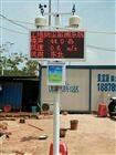 贵港工地扬尘噪声监测设备扬尘污染检测系统