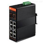 Gigabit Ethernet PoE Industrial Switch