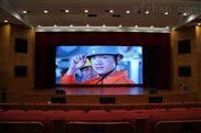县委大礼堂LED显示大屏幕P3全彩舞台屏价格