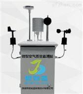 智能网格化空气站