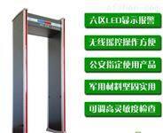 北京优质安检门供应商