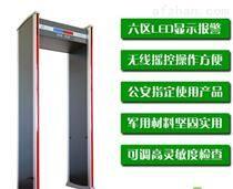 北京優質安檢門供應商