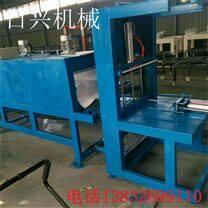 水泥基打包机 硅质聚苯板包装机批发商