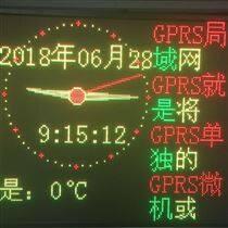 大气网格化监测系统 户外气体监测设备
