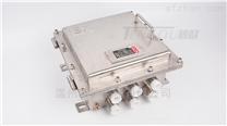 不锈钢防爆电源模块箱防爆接线箱 端子箱