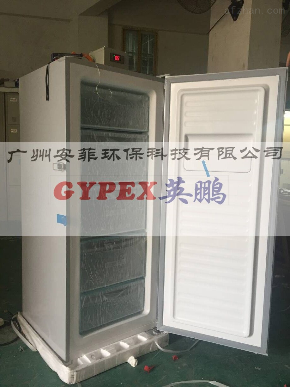 英鹏防爆单门冰箱