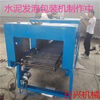 水泥基热缩机 发泡水泥热收缩包装机订单