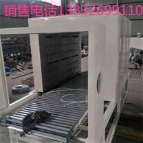 水泥基热缩机的销售价格 硅质板打包机