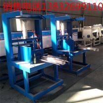 玻璃棉包装机厂家价格信息 玻璃水热缩机
