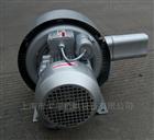2QB710-SAA11鱼塘供氧专用增氧机
