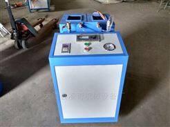 喷涂机硬质低压小型浇注机管道补漏填充设备