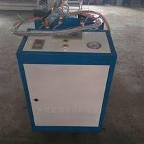 管道補口小型聚氨酯發泡機澆注機