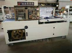 L-450防水胶带套膜热收缩包装机