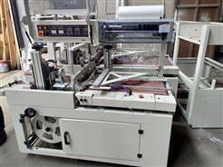 450车载支架套膜塑封机热收缩膜包装机
