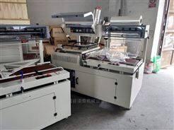 JY-450L全自动恒温电子收缩包装机