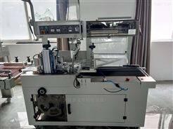 山西L型封口机 小型热收缩包装机